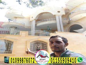 أفضل مقاول واجهات حجر هاشمى في مصر